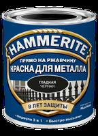 Краска «Hammerite» 2,5 л гладкая  черная