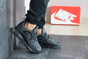Мужские кроссовки Nike Air Max 720, серые / кросівки чоловічі Найк (Топ реплика ААА+)