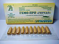 Гемо-про Гирудо с экстрактом лечебной пиявки гомеопатические суппозитории 10 шт Адонис