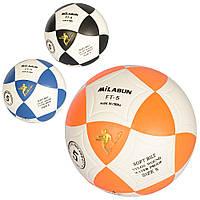 М`яч футбольний 400г, розмір 5, MS 2359
