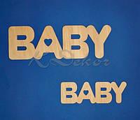 Слово BABY (длина 26см.) заготовка для декора
