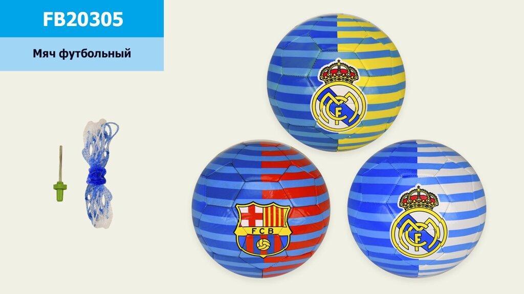 М'яч футбольний 330 р, №5, ПУ,3 віді FB20305
