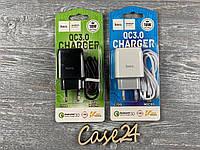 СЗУ Hoco C72Q з кабелем micro-USB (QC3.0, 1USB, 18w) 1м (2 кольори)