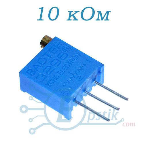Подстроечный резистор 10 кОм, 3296W