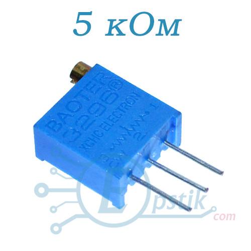 Підстроювальний резистор 5 кОм, 3296W
