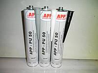 APP PU 50 черная полиуретановая клеяще-уплотняющая масса