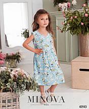 Платье детское №880Д , фото 3