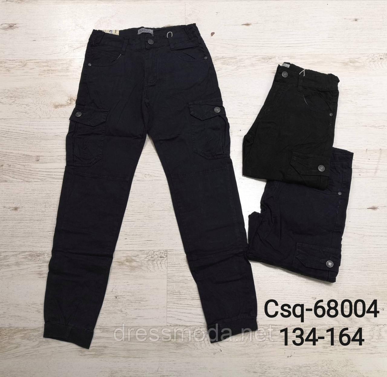 Котоновые брюки-джоггеры для мальчиков Seagull 134-164 p.p.