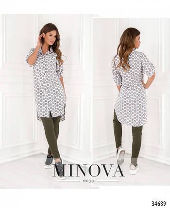 Рубашка женская  №05-1Н , фото 2