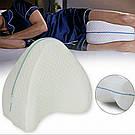 Ортопедична подушка для ніг Leg pillow contour legacy з ефектом пам'яті комфортного сну memory анатомічні, фото 6
