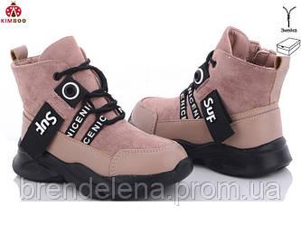Дитячі черевики для дівчинки р28-29 (код 9032-00)