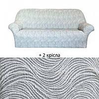 Натяжные универсальные чехлы съемные накидки на диван и кресла жаккардовые без оборки Светло серый волна
