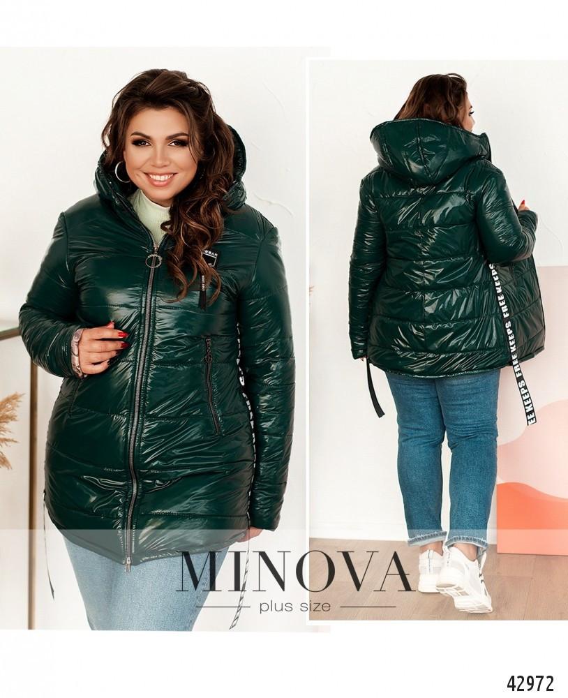 Куртка женская №577