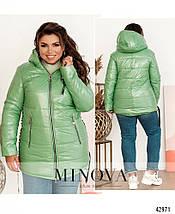 Куртка женская №577 , фото 3