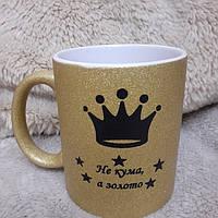Чашка кружка с фото на подарок