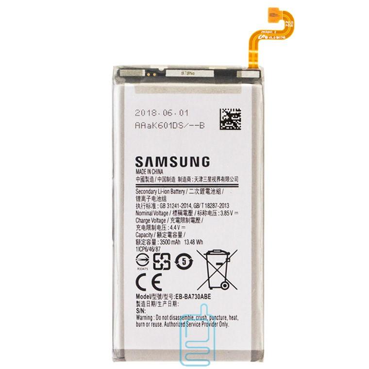 Аккумулятор Samsung EB-BA730ABE 3500 mAh A8 Plus 2018 A730 AAAA/Original тех.пак