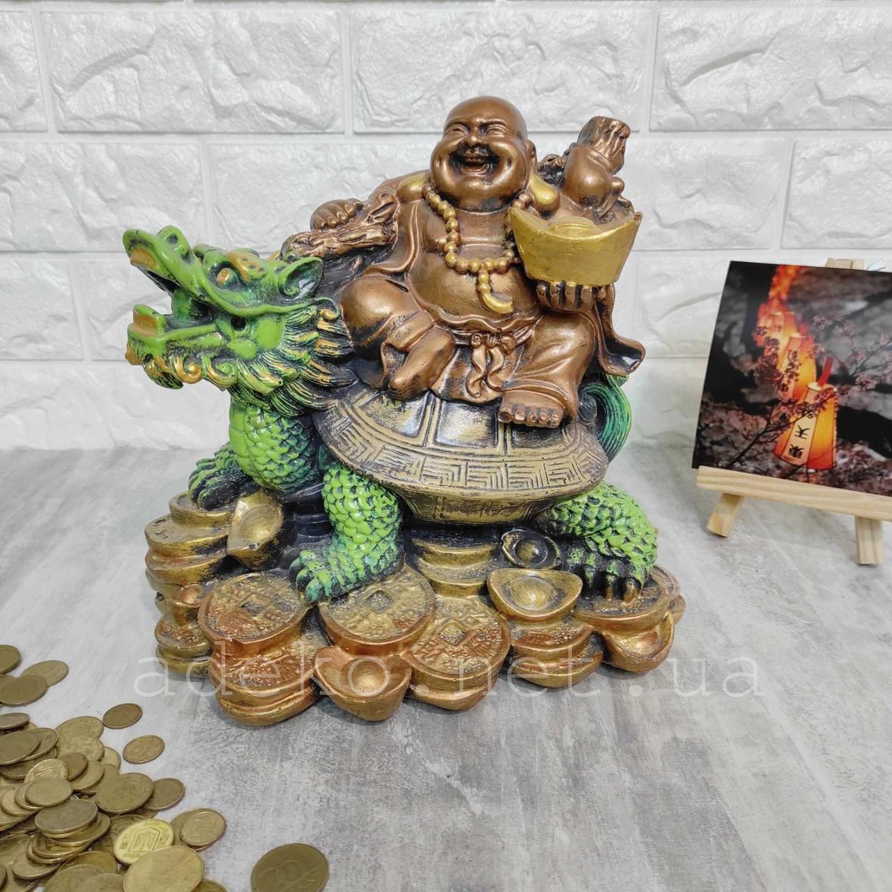 Копилка Будда на зеленом драконе 24 см