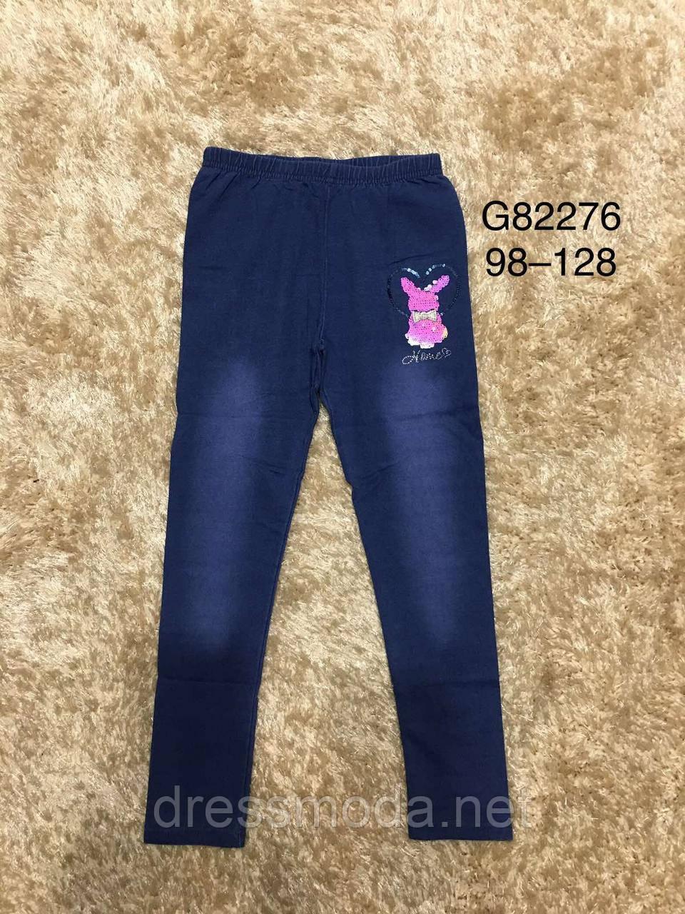 Леггинсы  под джинс для девочек Grace 98-128 р.р