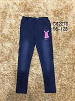 Леггинсы  под джинс для девочек Grace 98-128 р.р, фото 1