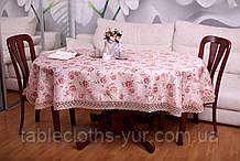 Скатерть Праздничная с Кружевом 130-175 «Beautiful» Овальная №13