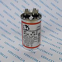 Електричний конденсатор 14 мкФ металевому корпусі