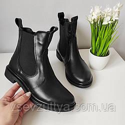 Ботинки женские челси черные натуральная кожа
