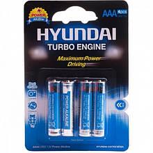 Батарейка Hyundai Turbo AAA/LR03