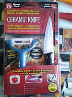 Набор Ceramic knife