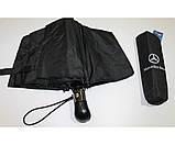 Мужской зонт автомат, фото 5