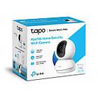 Камера відеоспостереження TP-Link Tapo C200, фото 6