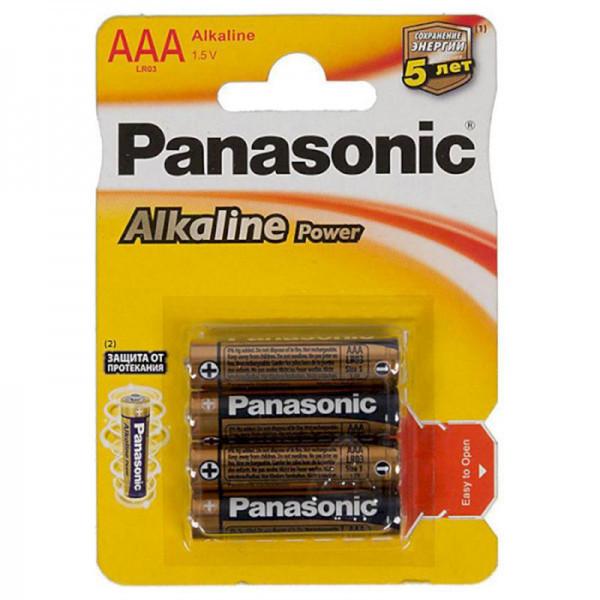 Батарейка Panasonic Alkaline Power AAA/LR03 BL 4 шт