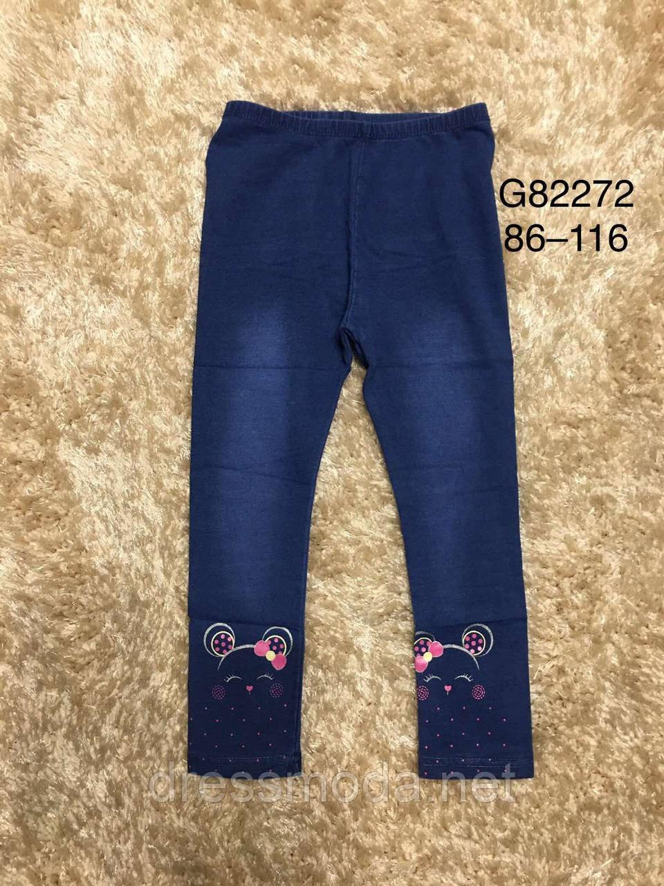 Леггинсы  под джинс для девочек Grace 116-146 р.р