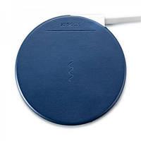 Бездротовий зарядний пристрій Joyroom JR-W100 Qi 5W Leather Blue (RL047631)