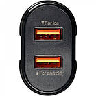 Мережевий зарядний пристрій Gelius Pro Avangard GP-HC06 2USB 2.4 A + Cable MicroUSB Black, фото 4