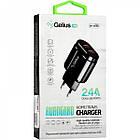Мережевий зарядний пристрій Gelius Pro Avangard GP-HC06 2USB 2.4 A + Cable MicroUSB Black, фото 5