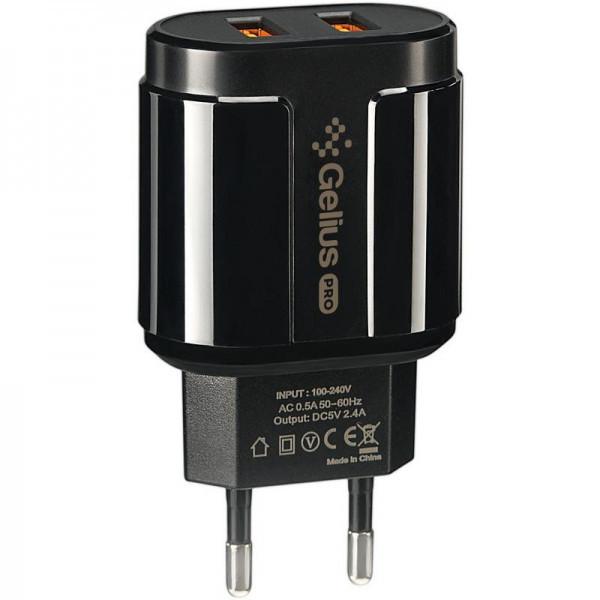 Мережевий зарядний пристрій Gelius Pro Avangard GP-HC06 2USB 2.4A Black