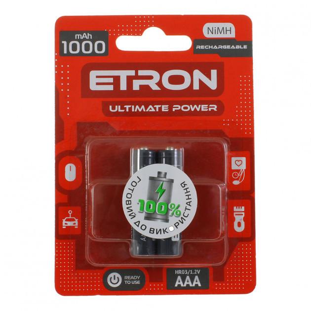 Аккумулятор Etron HR03-R2U-1000-С2 Ultimate Power AAA 1000mAh, 1x2шт.