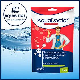 AquaDoctor C-60T | Шок-хлор в таблетках по 20 гр (1 кг)