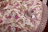 Скатертина Святкова з Мереживом 130-175 «Beautiful» Овальна №16, фото 2