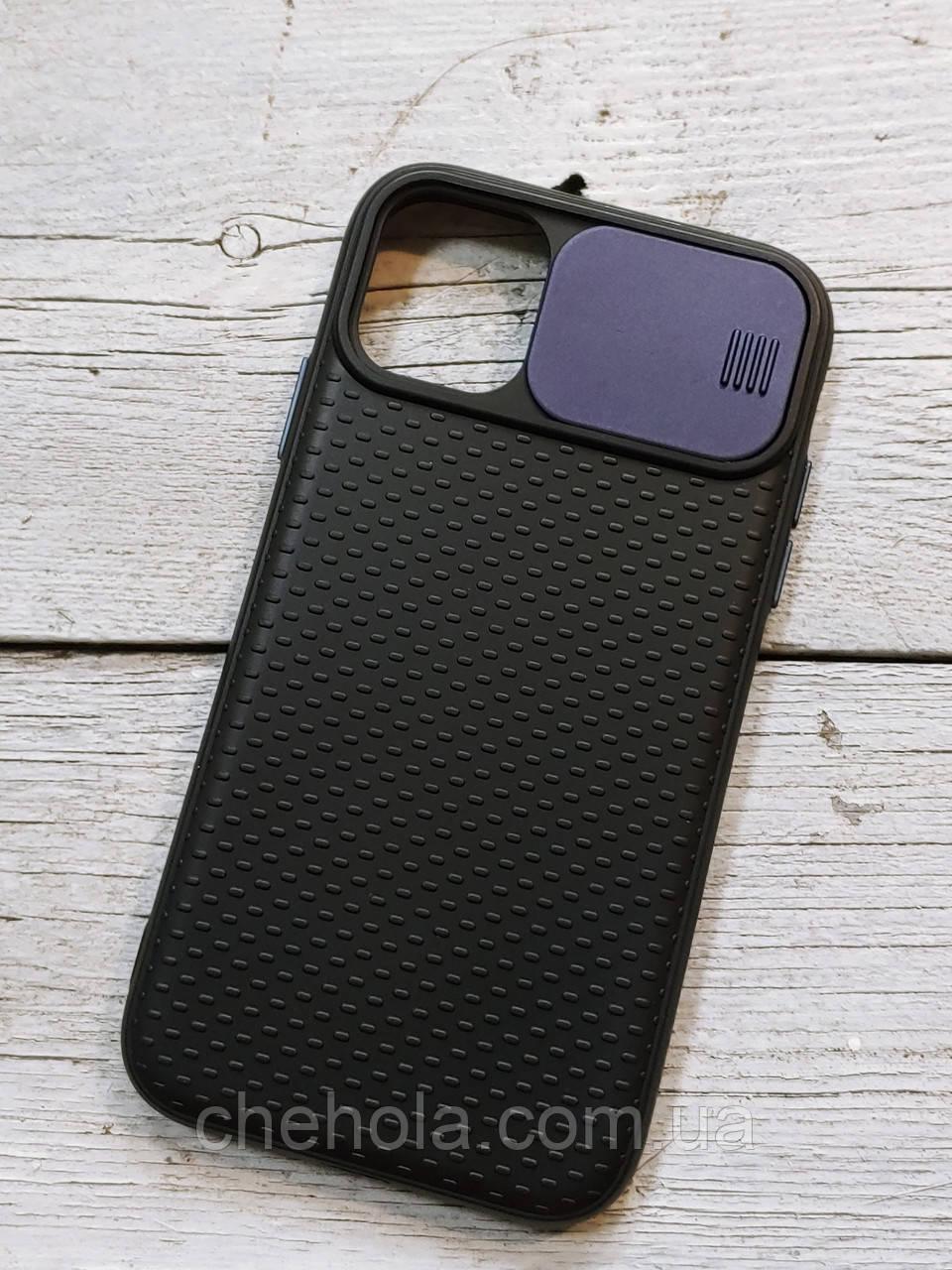 Чехол Iphone 11 силиконовый с защитой камеры Черный