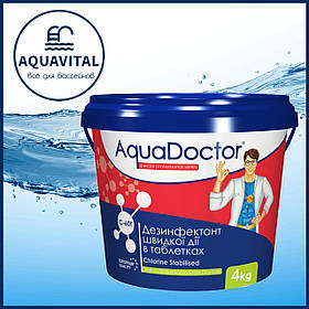 AquaDoctor C-60T | Шок-хлор в таблетках по 20 гр (ведро 4 кг)