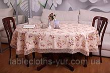 Скатерть Праздничная с Кружевом 130-175 «Beautiful» Овальная №19