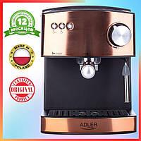 Эспрессо кофемашина Adler (Польша) AD 4404 Кофеварка с пеновзбивателем для дома электрическая 850W