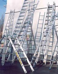 Односторонняя стремянка алюминиевая 4 ступени