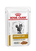 Влажный корм для котов Royal Canin Urinary S/O Moderate Calorie 0.085 кг (шматочки у соусі)