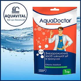 AquaDoctor C-60 | Шок-хлор в гранулах (1 кг)