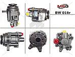 Насос гидроусилителя для BMW 7 1986-1993 04.23.0604, 130660, 32411091912, 32411092016, 32411140901,