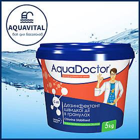 AquaDoctor C-60 | Шок-хлор в гранулах (ведро 5 кг)