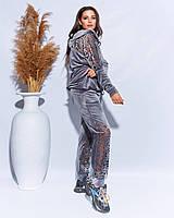 Велюровый женский костюм на рукавах и штанах перфорация в больших размеров