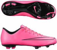 Детские футбольные бутсы  Nike JR Mercurial Vapor X FG 651620 660